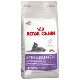 Royal Canin Sterilised 7+ (0.4 кг)