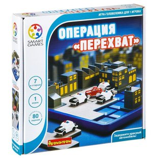 Головоломка BONDIBON Smart Games Операция Перехват (BB0353)